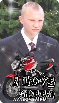 Андрей Войтов, 26 сентября 1996, Смела, id52705670