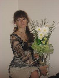 Ирина Семенюк, 22 января 1974, Одесса, id62593131