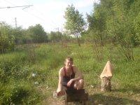 Сергей Глухарев, 3 июля 1988, Электросталь, id85832801