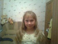 Ирина Исламгулова, 13 апреля , Нижний Новгород, id93608892