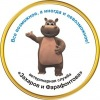 Ветеринарная служба «Захаров и Фарафонтова»