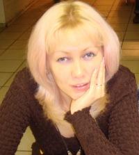 Наталия Капитонова, id106125480