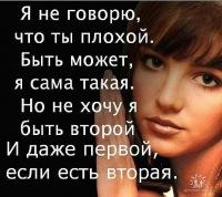 Оленька Лареонава, Красноярск, id128088041