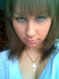 Елена Елуферьева, 20 января 1987, Безенчук, id149639404