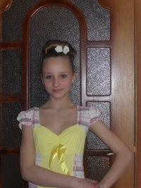 Елена Соленкова, 7 марта , Калининград, id77498874