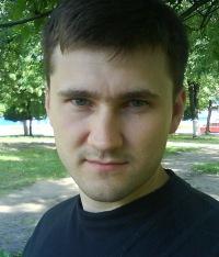 Виталий Прокофьев, 6 июня , Харьков, id81973125