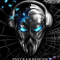 Денис Машников, 22 марта , Санкт-Петербург, id198957587