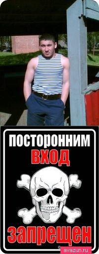 Капур Асанов, 17 июня 1988, id44150403