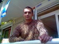 Дмитрий Балабанов, 27 июля 1972, Нижний Новгород, id44595019
