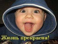 Саша Booblik, 16 августа 1998, Усинск, id52745104