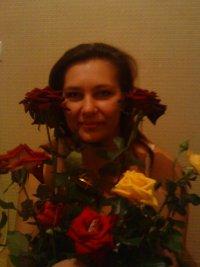 Инна Кириченко, 9 октября 1971, Николаев, id61594772