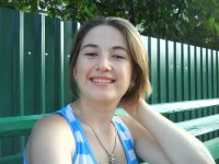 Виталина Янко, 17 августа 1992, Харьков, id69064929