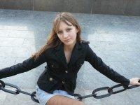 Александра Колесниченко, 22 января , Южноукраинск, id75778327