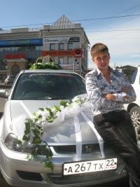 Александр Кириенко, 14 мая 1989, Барнаул, id98610410