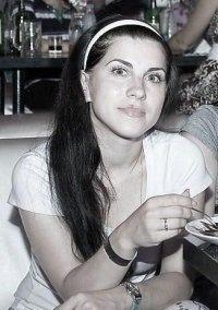 Verochka Zavrajnova, 28 июля 1990, Краснодар, id119121013