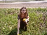 Ирина Чабанова, 18 сентября 1986, Крымск, id164739780