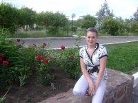 Виктория Еракина, 18 апреля 1987, Алушта, id44067321