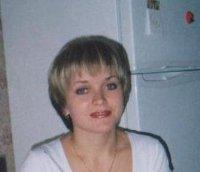 Ольга Буранова, id65496136