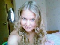 Наталья Сидорова, 11 августа 1986, Оренбург, id71659587