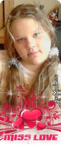 Nastysha Kiss!, id71959962