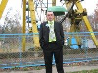 Михайло Кулик, Львов, id74485548