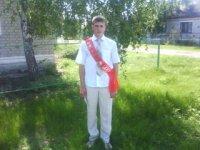 Антон Копица, id94968835