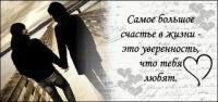 Вика Олудина, 18 марта , Казань, id106656481