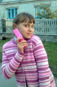 Алінка Майданюк, 2 апреля 1996, Житомир, id112895423