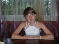 Татьяна Калейникова, Белореченск, id113027204
