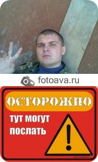 Серёга Симоненко, 27 октября , Самара, id29470044