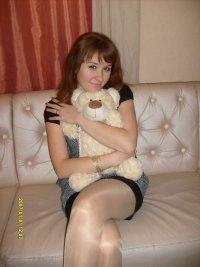 Халима Валиева, 13 июня 1986, Казань, id99545033