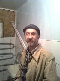 Юрий Палыч, 10 февраля , Донецк, id124499565