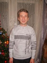 Дмитрий Вихарев, 10 июня 1974, Серпухов, id127689644