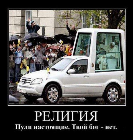 http://cs444.vkontakte.ru/u13736781/15956177/x_2f11faae.jpg