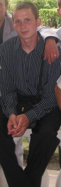 Николай Чермянинов, 1 сентября 1989, Павловский Посад, id20815308