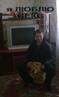 Александр Ананьев, 12 февраля 1986, Казань, id66016498