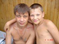 Алексей Эмерсуин, 15 апреля , Новокузнецк, id89905068