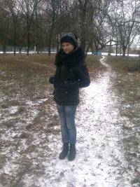 Вероника Молдован, 8 марта 1994, Днепропетровск, id129729607