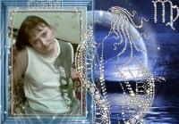 Аня Карпычева, 30 августа 1984, Ярославль, id131583777