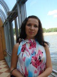 Анна Самойлова, 23 сентября , Киев, id1806553