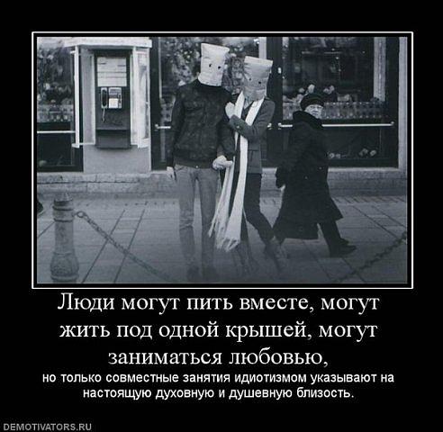 http://cs4440.vkontakte.ru/u2037648/124377535/x_cccb7dd1.jpg