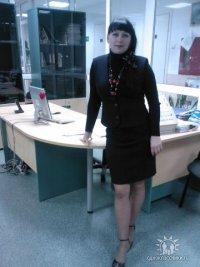 Татьяна Овчинникова, 16 декабря 1980, Сургут, id20516575