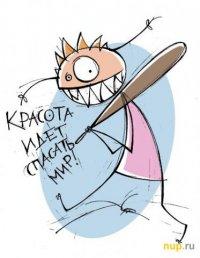 Пися Тороканья, 24 октября 1992, Уфа, id42287776