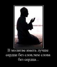 Lina Malina, 20 марта , Москва, id4504014