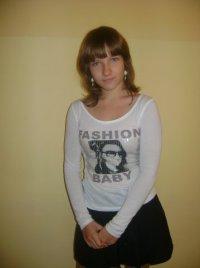 Nobody know me, 26 мая , Москва, id53770382