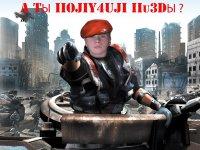 Игорь Ксиневич, 28 марта 1985, Минск, id5439624