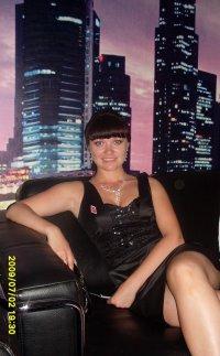Алена Зинкова