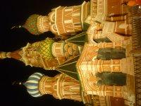 Ирина Абрамова, 11 августа , Москва, id94154821