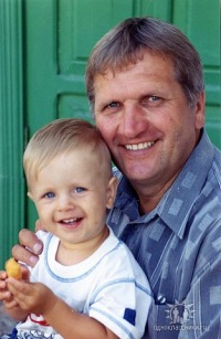 Александр Понурко, 18 октября 1990, Днепропетровск, id110676690
