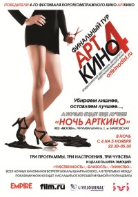 Вера Μихайлова, 28 апреля , Новоазовск, id122813726